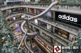 Entete Retailtainment (2)