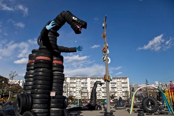 Tire Park